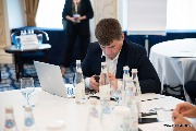 Baltic Digital Forum